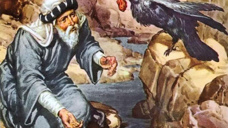 Não desafie o Jordão, mesmo que ele desafie o pequeno Rio Querite